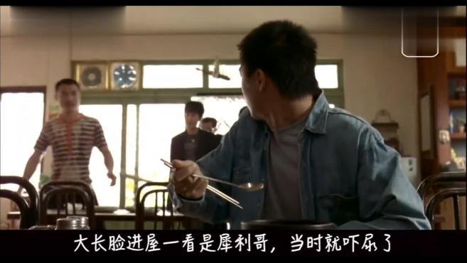 俗哥说电影,韩国动作片《向日葵》