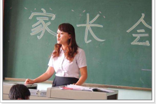 班主任的忠告:班里成绩倒数的孩子父母都有这3种不靠谱,有你吗