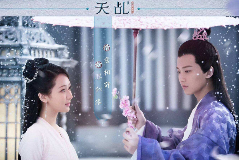 """杨紫6张""""结婚照"""", 和谁都""""不情愿"""", 和他却是发自内心的幸福"""