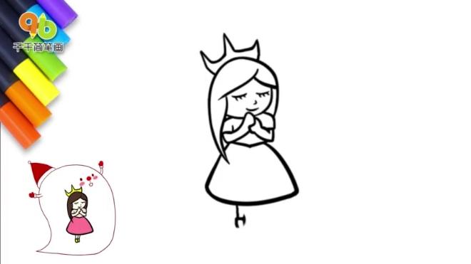 「千千简笔画」漂亮可爱的公主,小朋友们,一起来学吧