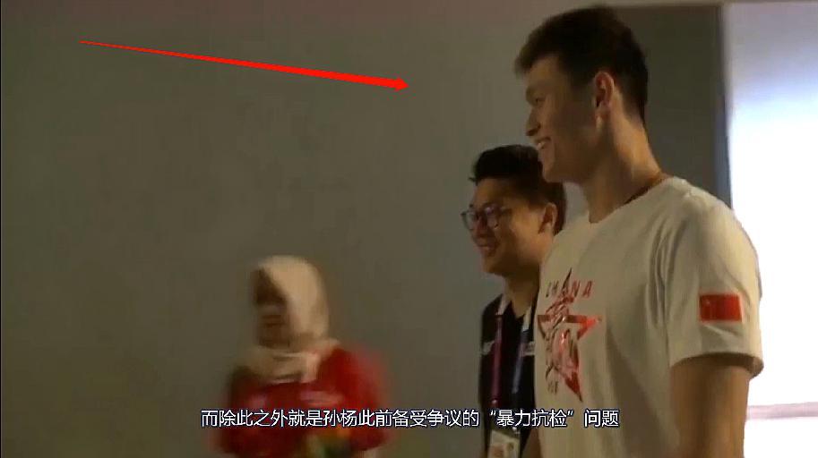 """关于""""孙杨抗检""""听证会,国际泳联正式回应:已做出独立裁决!"""