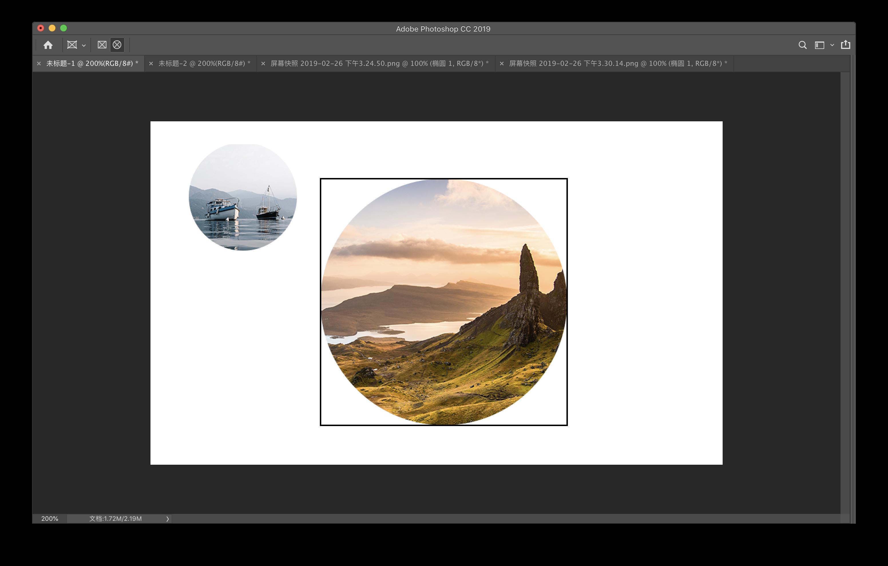 ps2019新功能图框工具的用途!简单实用!图片