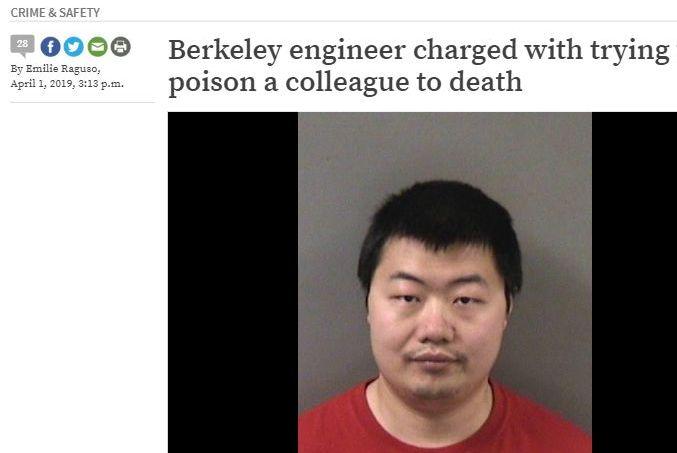 又一投毒案!华裔名校博士2年多次谋杀女同事,这些高材生怎么了?