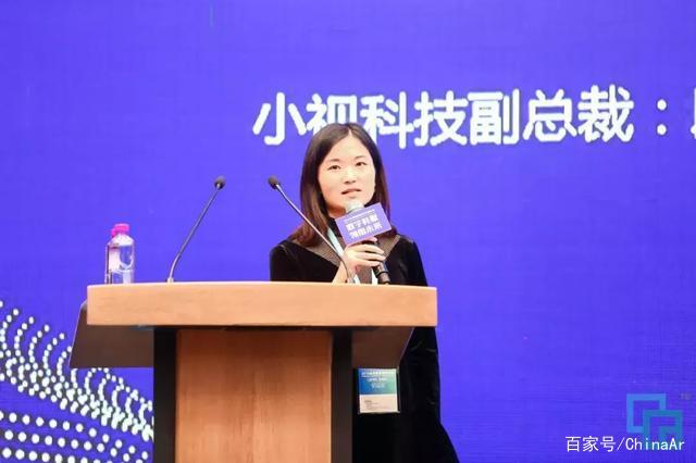 3天3万+专业观众!第2届中国国际人工智能零售展完美落幕 ar娱乐_打造AR产业周边娱乐信息项目 第46张