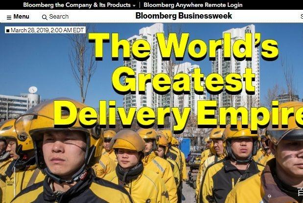 王兴阿里恩与怨:《地球最大外卖帝国》引发的口水战