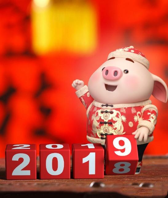 最经典最火的新年春节祝福语:太实用了,大年三十拜年图片