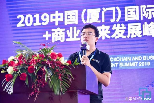 3天3万+专业观众!第2届中国国际人工智能零售展完美落幕 ar娱乐_打造AR产业周边娱乐信息项目 第61张