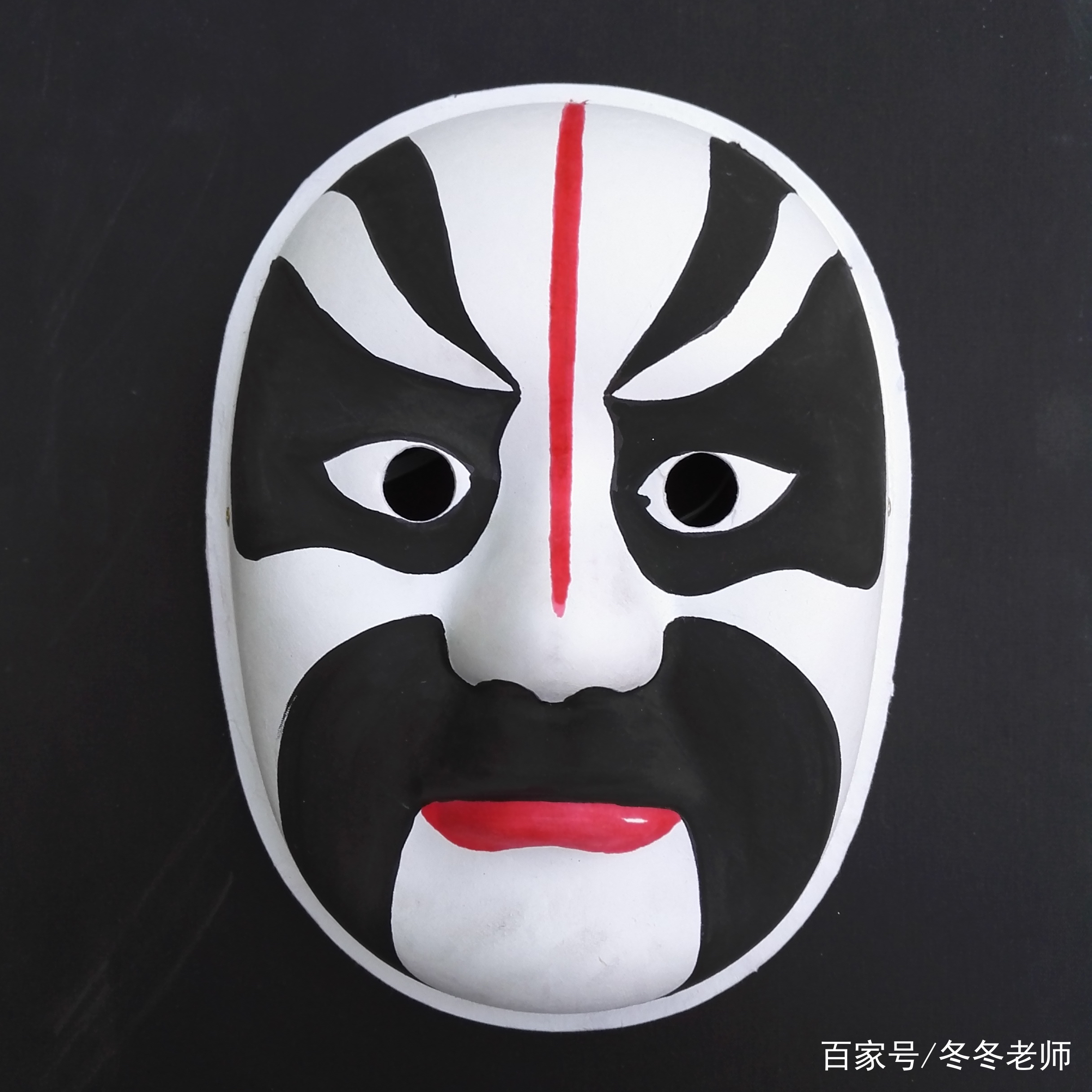 京剧脸谱—绘画制作
