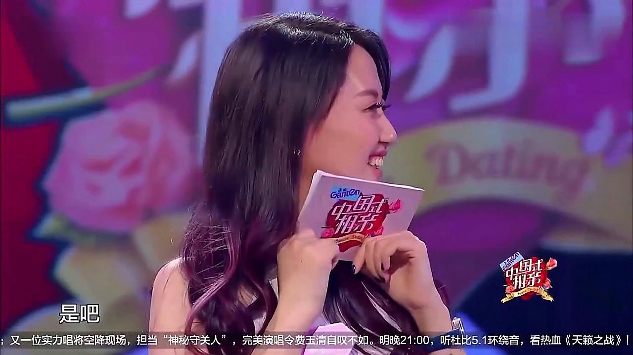 中国式相亲:第一次没有悬念的选择,真的很般配,祝他们幸福!