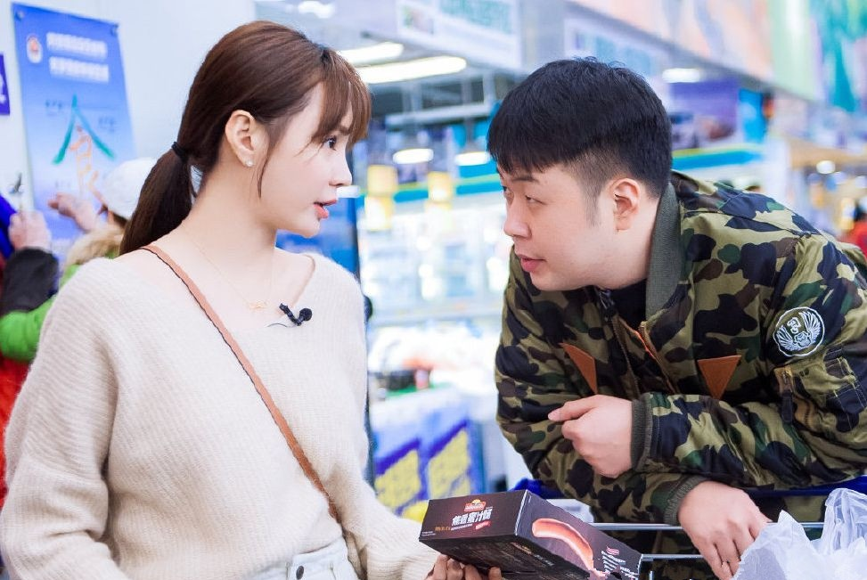 杜海涛让女友送妈妈三千万,沈梦辰回答堪称教科书级,婆婆笑开花