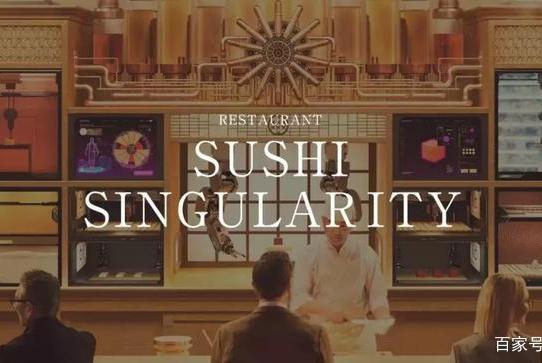 日本开了家黑科技寿司店,吃之前要先验尿……