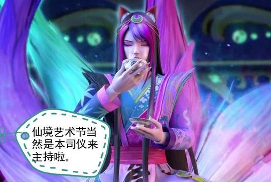 叶罗丽小剧场:颜爵主持仙境艺术节,仙子们都表演了哪些节目?
