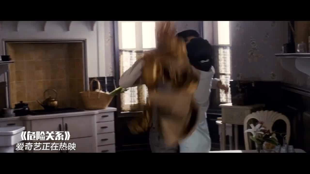 危险关系(片段)章子怡还是没能守住妇道