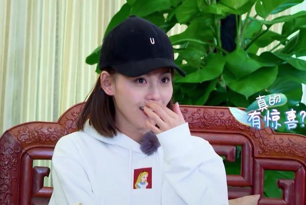 张嘉倪称自己未被当成妹妹照顾,节目中并不是这样