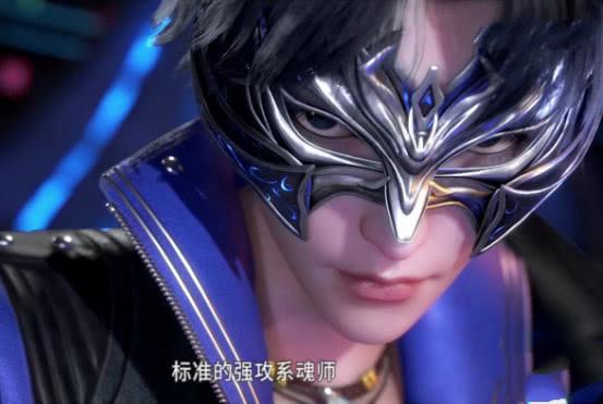 斗罗大陆:如果唐三告诉唐昊自己的身份,会发生什么有趣的事?