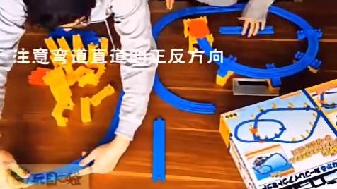 小火车 新干线轨道 TOMY 玩具口袋独家原创视频