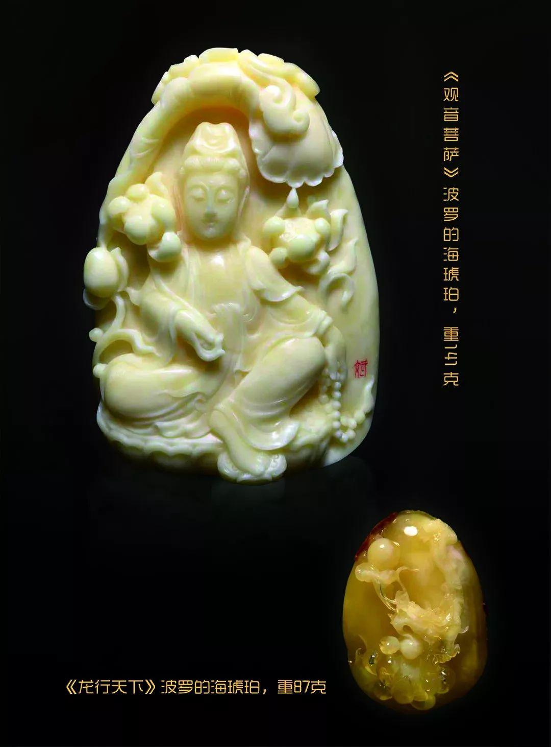 琥珀雕刻大师-王诗斌作品-《观音菩萨》