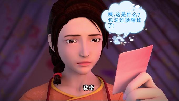 叶罗丽小剧院:水王子写的情书被王默的妈妈发现,王默图片