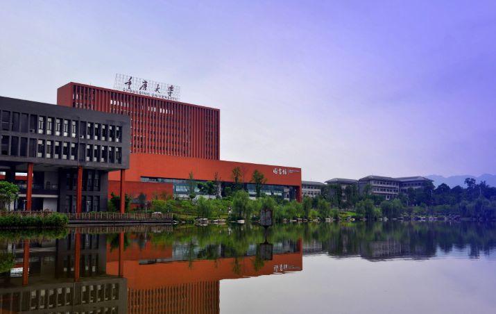 """2018""""中国最好大学排名""""发布!重庆两所高校跻身百强"""