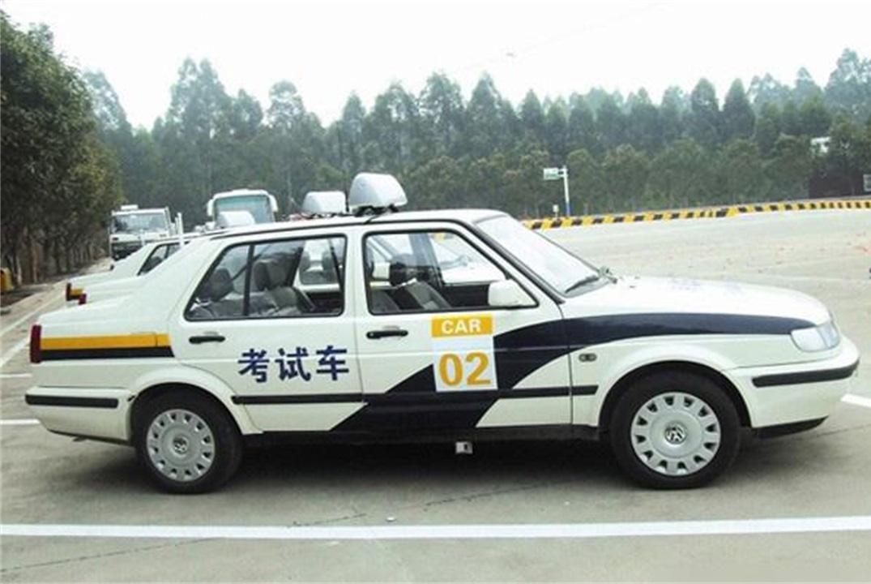 车管所:6月1日起驾照改革,没考驾照的笑了,拿到驾照的也乐了