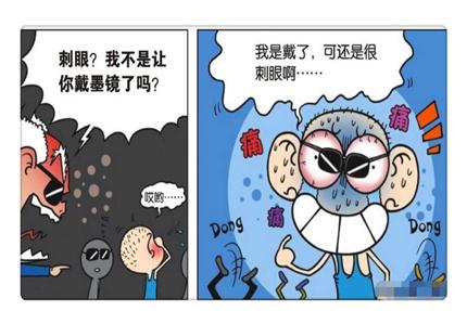 """搞笑漫画:狗刨全体师生""""伦敦一日游""""?呆头:不要太难忘!"""