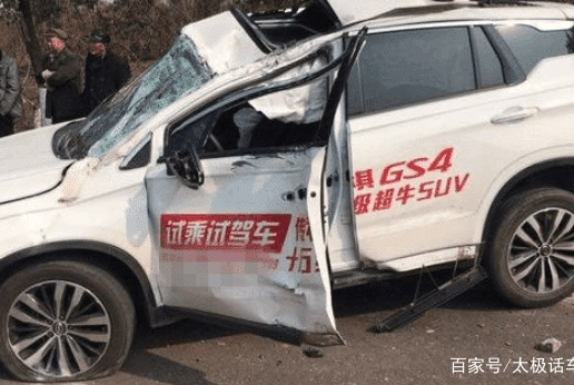 传祺GS4试驾出事故车身毁损、驾驶员身亡!网友:卖车太拼,活该