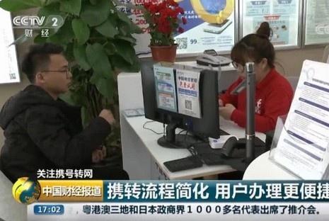 中国移动强势宣布:188、170开头的手机号码,一律不准携号转网!