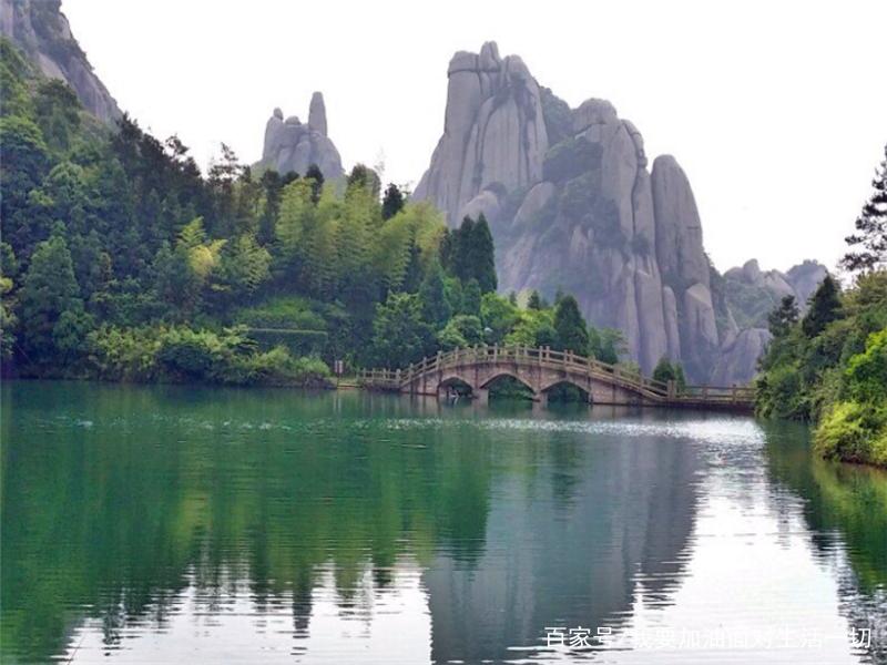 太姥山,风景优美,是个不错的旅游打卡胜地