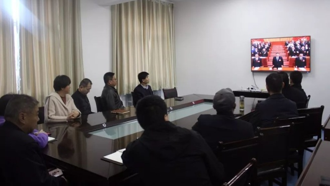 「文旅之声」县文体广电和旅游局组织收看十三届全国人大二次会议