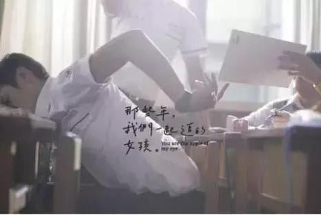 """古装被""""限额"""",网大要借""""青春+""""出圈?"""