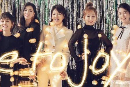 欢乐颂播出3年5位主演差距大,刘涛杨紫身价提高,而她陷入困境
