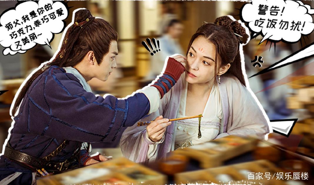 继《招摇》后,许凯又当一师徒恋电视剧男主?看到女主热血高晓峰电视剧图片
