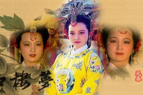 """面对贾元春的指婚,为何薛宝钗却""""越发觉得没意思了""""?"""