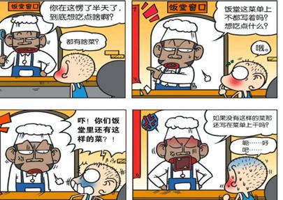 爆笑校园:有文化与没文化的区别?呆头饭堂点餐被人笑话!