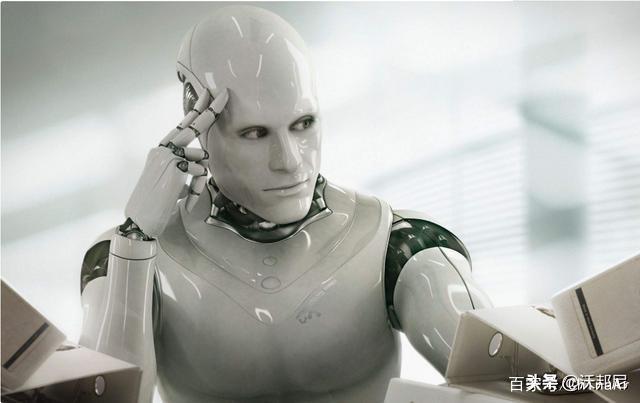 人工智能行业报告(四)