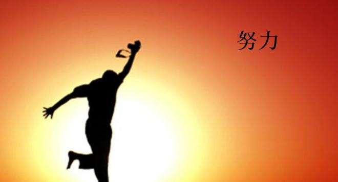 90岁李嘉诚宣布退休传奇一生说过经典语录大全
