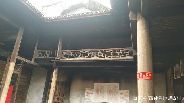 民居形制:双进两层砖木结构的四合院 特点:整体为三进两天井,宗祠