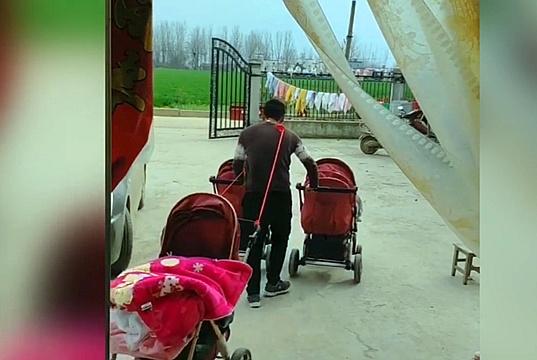 爸爸带三胞胎出门,竟用这样的方式推着婴儿车,网友们不淡定了!