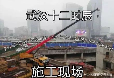 武汉十二时辰施工