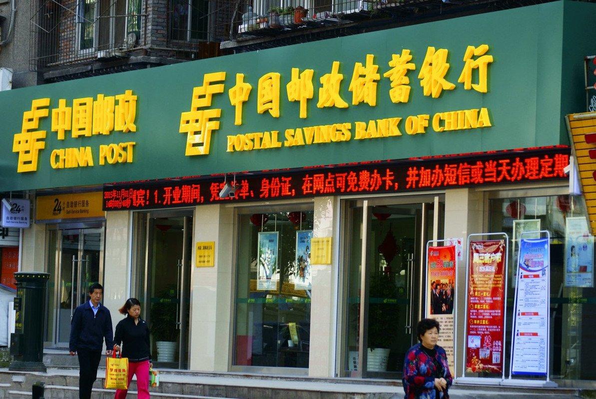 """邮储银行推出的""""开门红""""揽储活动,五年定存5.125%,靠谱吗?"""