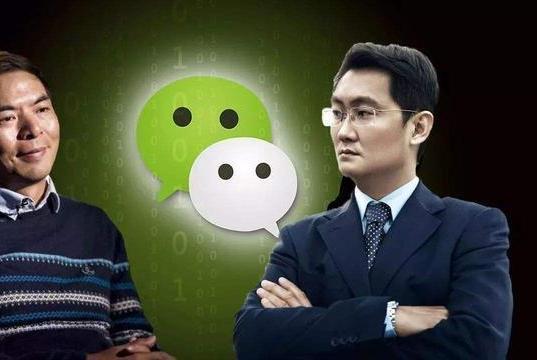 刚刚!又一巨头正式宣布进军社交,微信垄断时代要结束?
