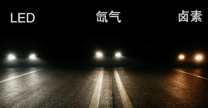 疝气大灯和LED大灯到底哪个更好?对比之后,车主:选错了