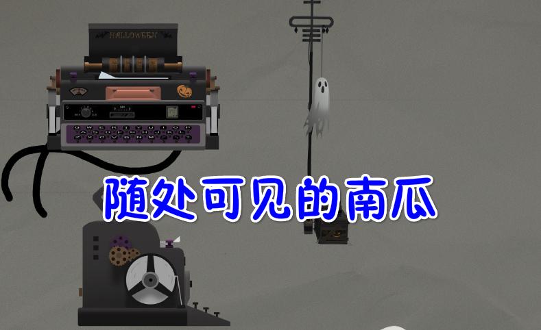 """第五人格:万圣节新""""发电机""""设计图曝光,玩家:小幽灵真"""