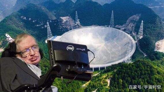 霍金生前警告中国天眼不要探索外太空?天眼到底探测到了什么?