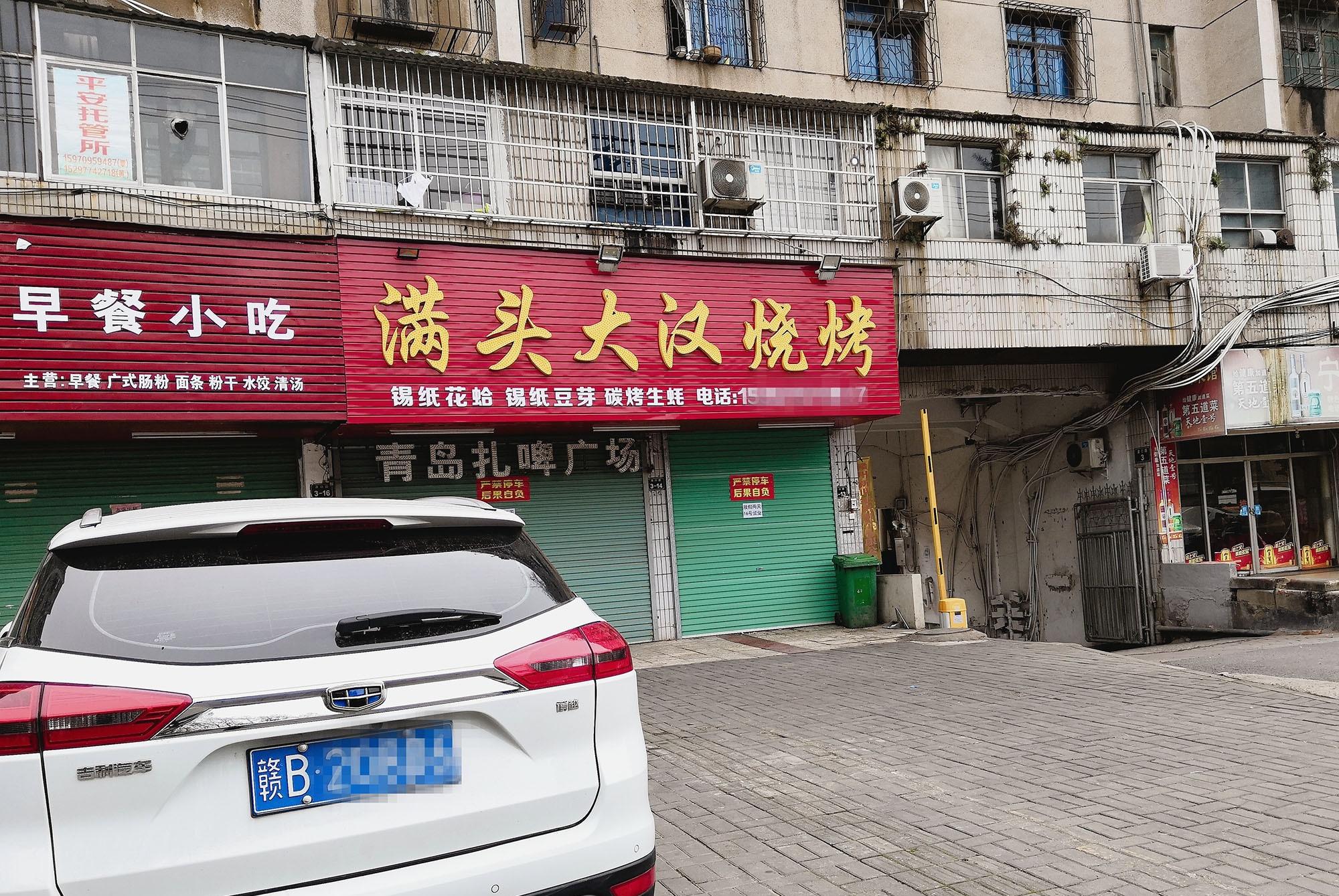 扒一扒大街上奇葩搞笑的店名,看了让人忍不住想笑,你见过几个?