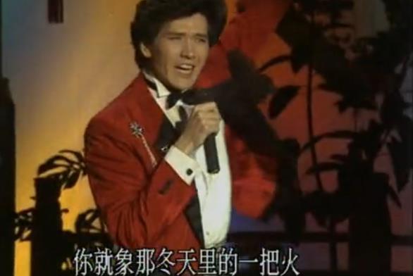 """央视春晚""""流量""""明星的变迁:30年前看费翔,30年后蔡徐坤!"""
