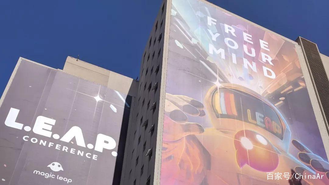 2018年VR/AR十大关键词(三):Magic Leap AR资讯 第11张