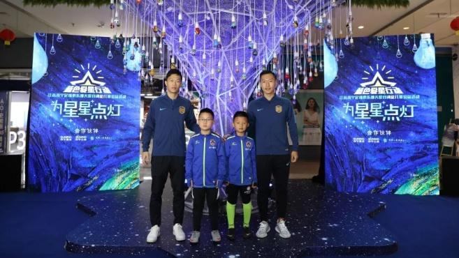 """吴曦、谢鹏飞""""为星星点灯"""" 苏宁连续第三年举办""""蓝色爱星行动""""关爱自闭症儿童"""