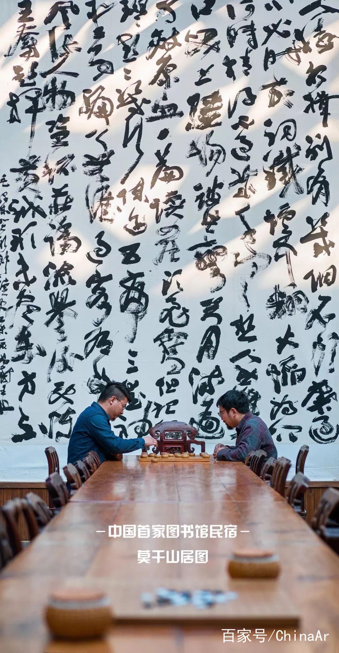 中国首家图书馆民宿是怎样设计的?