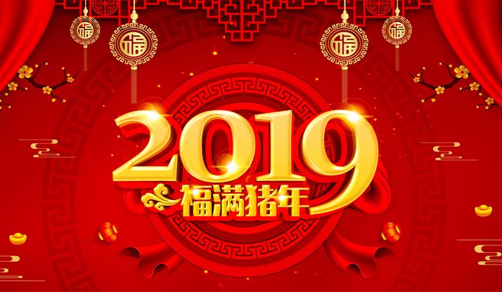 春节过年祝福语,简短温馨,挑一句去拜年吧!